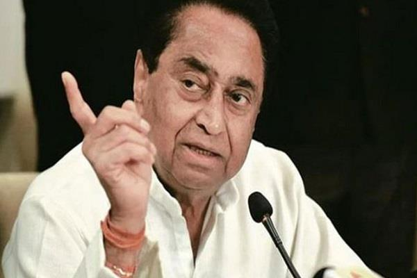 kamal nath government ordered inquiry regarding lathi charge in indore