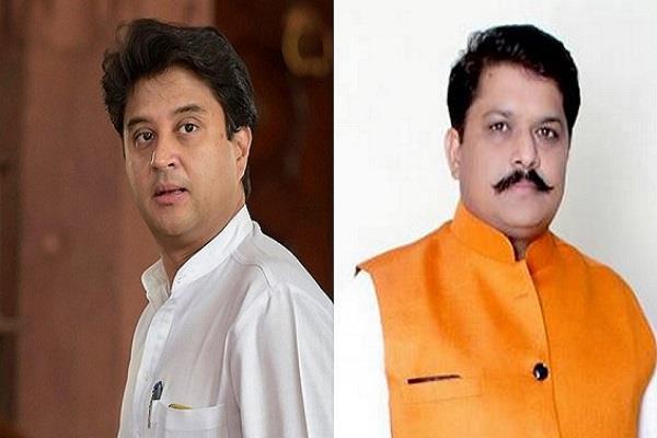 jyotiraditya scindia go home condole death bjp mp kp yadav s father