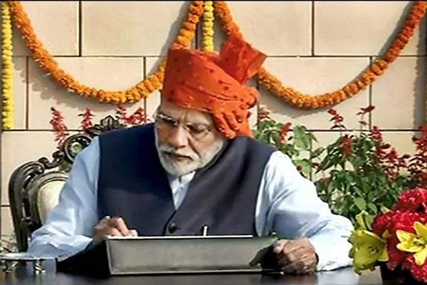 pm modi breaks 48 years old tradition
