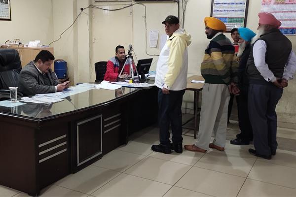 work in sub registrar 1 manindra sidhu office