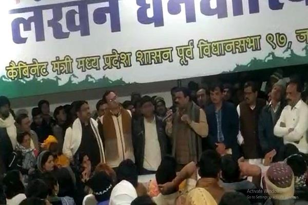 kamal nath minister s taunt on home minister shah