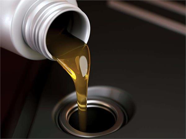 petroleum companies