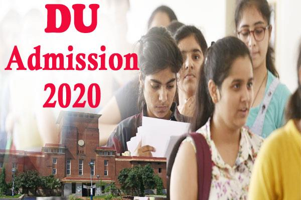 du admissions 2020 application form for ug admission process start soon