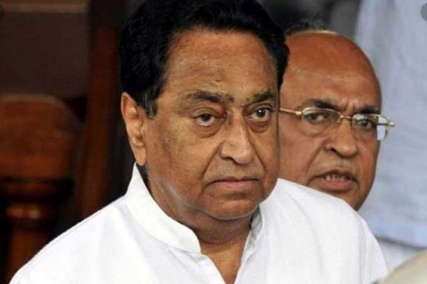 cm kamal nath ask officers at first cabinet meeting of new year today