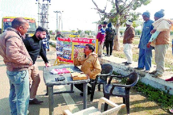 flaws found in the investigation of school buses said the challan
