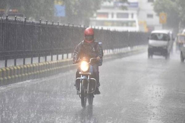 new year started due to rain know how the weather will be ahead