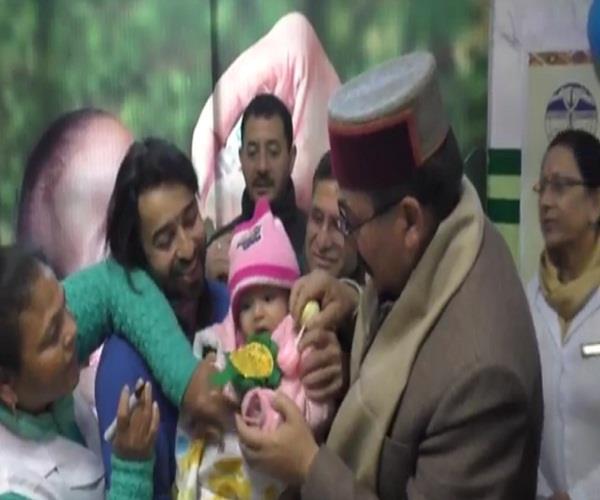 health minister inaugurated pulse polio campaign