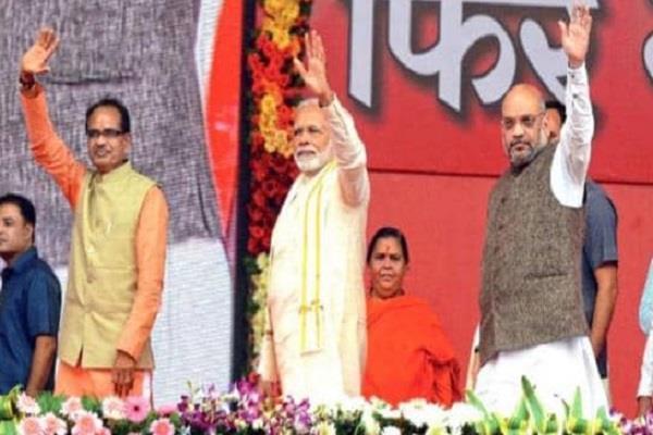 caa shivraj described modi as lord ram and shah as hanuman