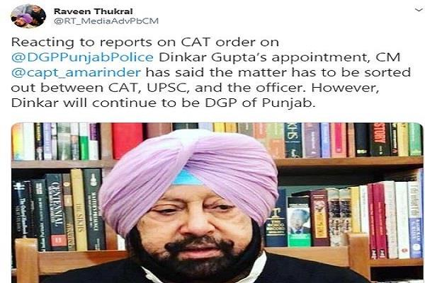 dgp captain big statement on the orders of cat