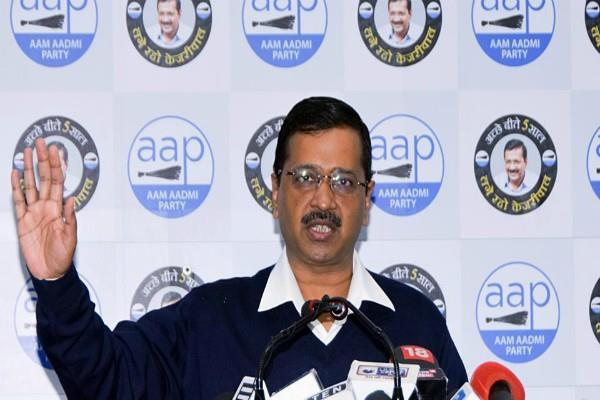 aap issues guarantee card cm kejriwal made 10 promises to delhiites
