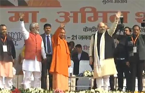 amit shah cm yogi welcome rally in support of caa