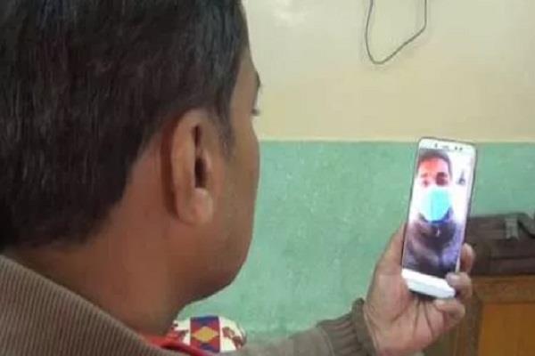 video calls corona virus havoc dead china wuhan who