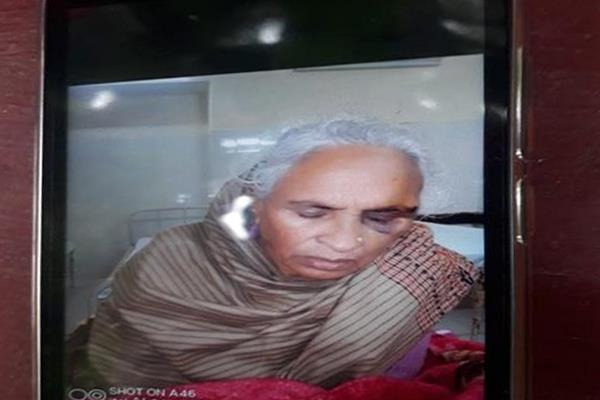 70 year old lady died by beaten up