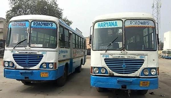 employees divided into two parts regarding strike