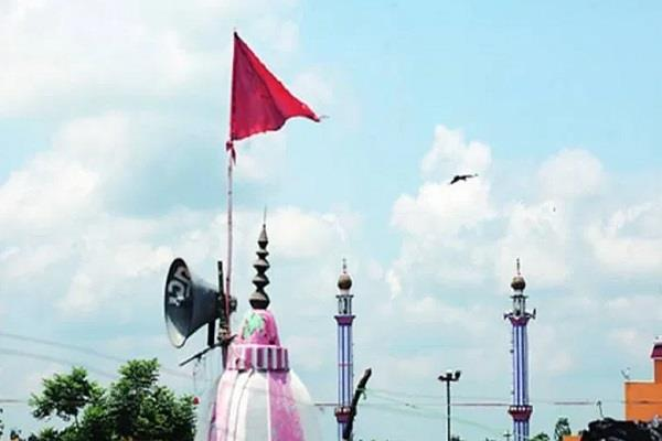 order to remove loudspeaker from ashta temple