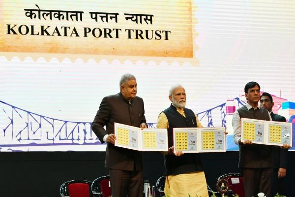 modi announcement kolkata port name now shyama prasad mukherjee