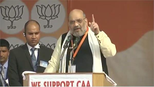 whoever has to oppose caa law will not be returned amit shah