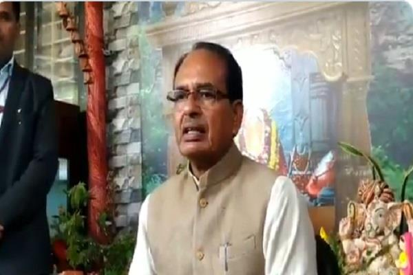 if liquor mafia is to be abolished get it delivered home shivraj chauhan