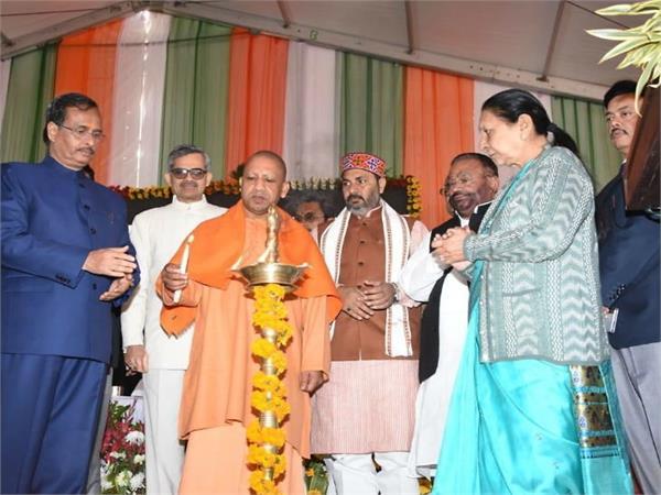 lucknow  uttar pradesh day  governor anandiben patel and cm yogi
