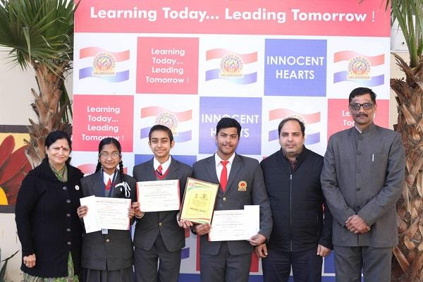 innocent students performed brilliantly in  world vision 2050 through science