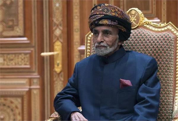 india to observe one day state mourning for oman s sultan qaboos