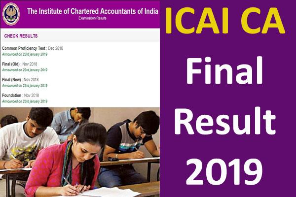 icai ca final result 2019 dates announced