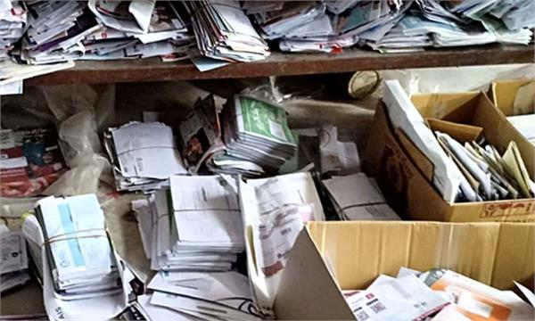 japan postman could not be bothered to deliver 24000 items