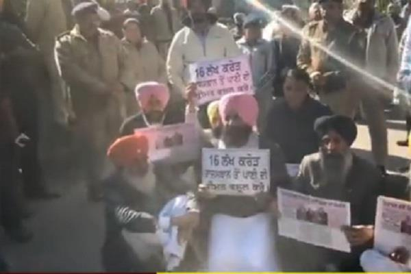 simarjit bains protest against punjab government