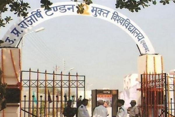 rajarshi tandon open university started certificate course