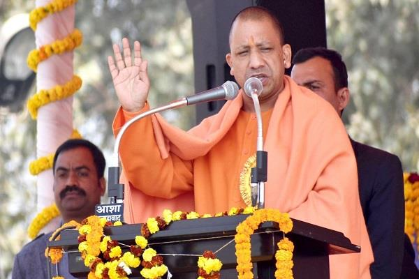 vote bank is not important for opposition yogi