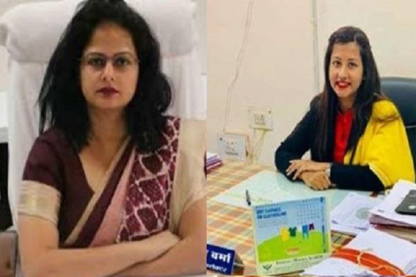 administrative service association wrote cm kamal nath