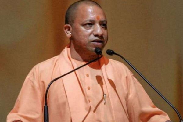 yogi adityanath in gwalior