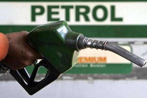 petrol prices decreased for the second consecutive day