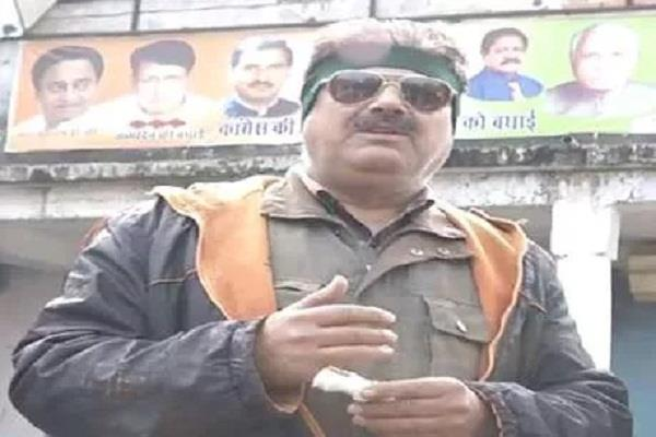 brother former congress mla shoots party district general secretary