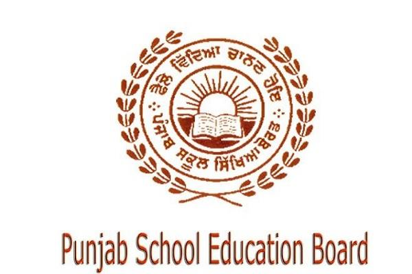 pseb implemented new pass formula on the lines of cbse