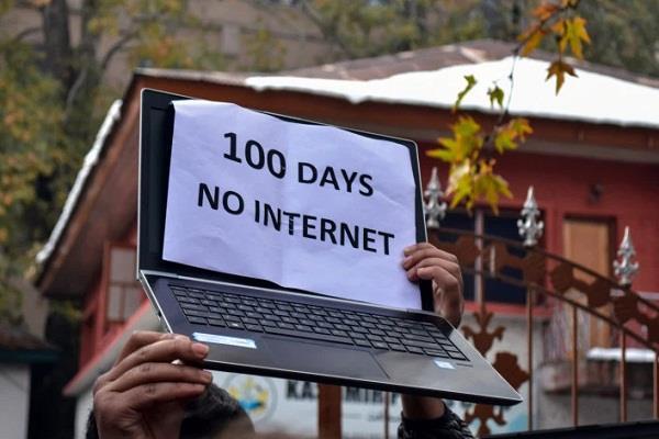internet shutdown for 106 times in 2019
