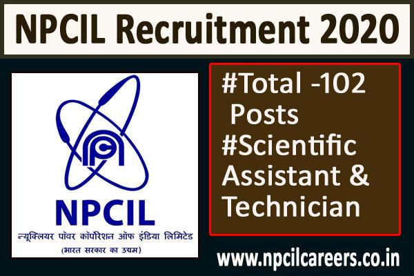 npcil recruitment 2020 for 10th pass apply soon