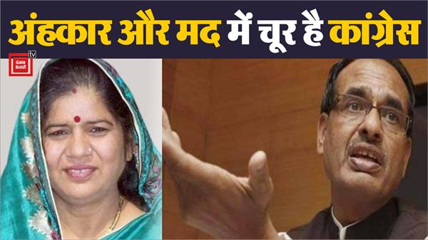 shivraj furious on imrati devi claimed to return to power by giving advice