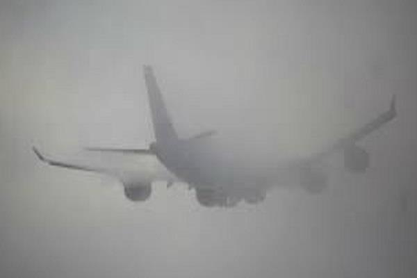 flights fueled by dense fog in bhopal passengers upset