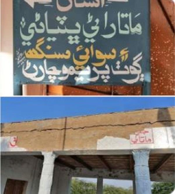 pakistan arrests 4 boys for temple vandalism