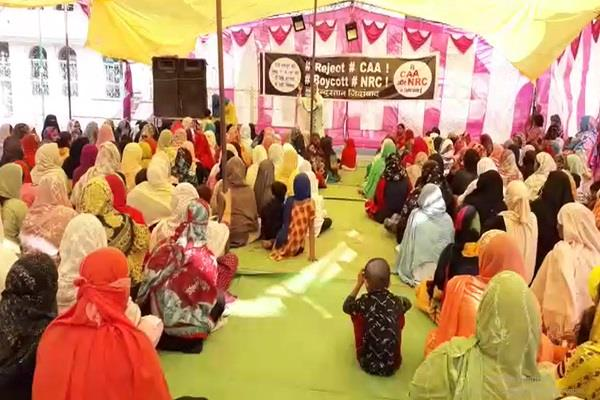 muslim society opposes caa nrc by fasting