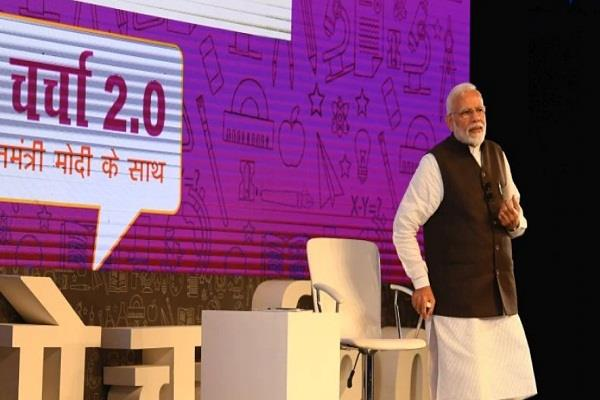 pm modi to meet students on january 20