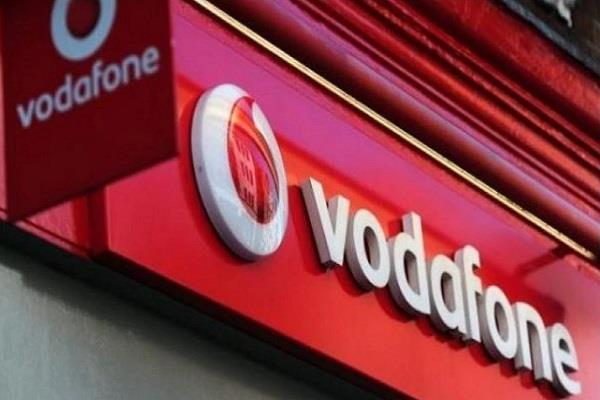 vodafone m paisa stops functioning rbi cancels rights certificate