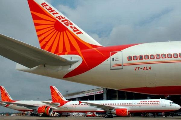 terms of bid for air india became easy