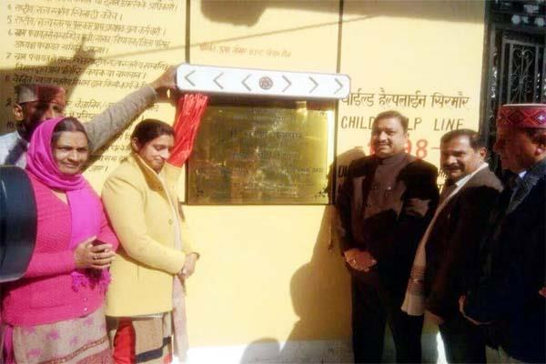 first she haat of himachal will be built in sirmaur