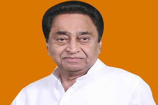 today congress will conduct 125 million chants of hanuman chalisa