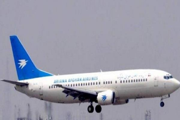 aircraft with 110 on board reported crashed in afghanistan