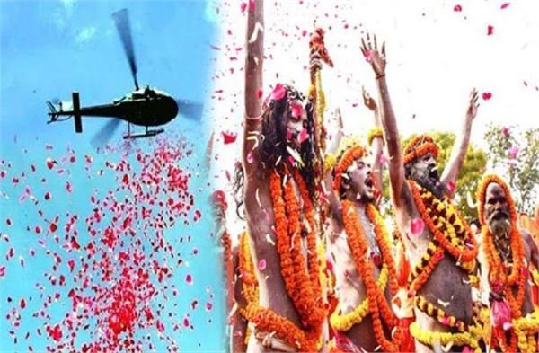 helicopter wreath on devotees at sangam on main amavasya