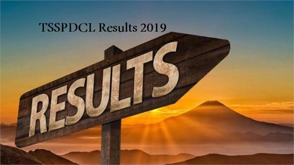 tsspdcl results 2019 for junior lineman jpo jaco exams declared