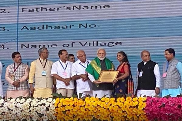 two women farmers have won the name of the state krishi karman award